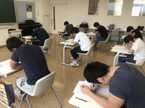 教室での授業の様子