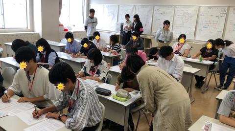 点字体験授業