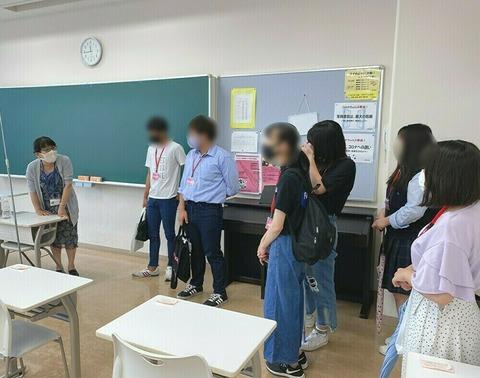 0912教室見学