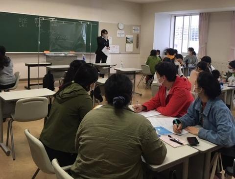 留学生クラス受講⑦