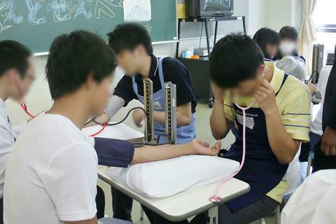 0831用介護福祉学科1