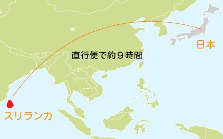 スリランカ日本の地図