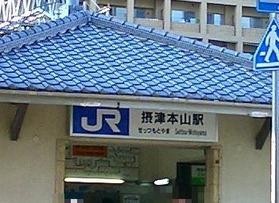 JRW-Settsu-MotoyamaStation-SouthGate