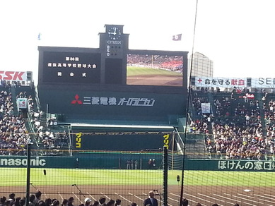 20140321_開会式