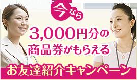 bn_campaign