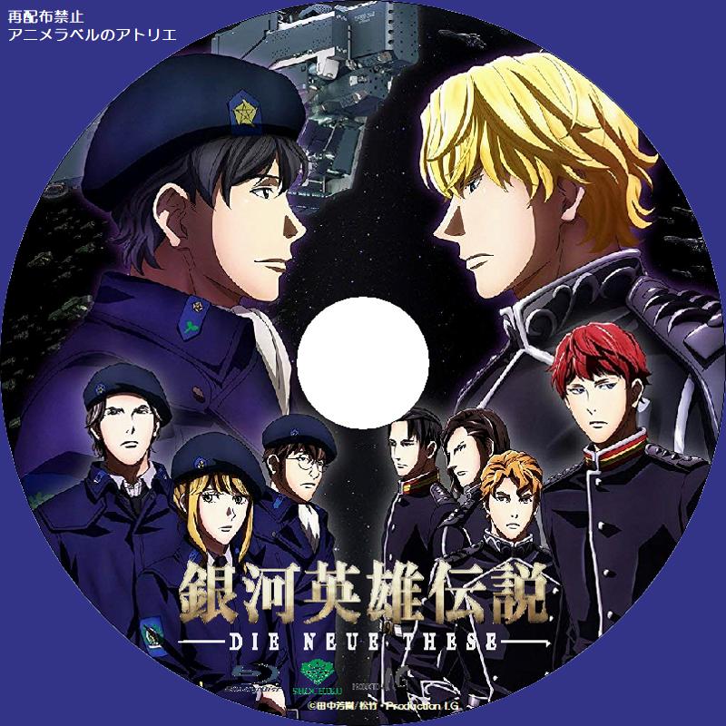 neue dvd