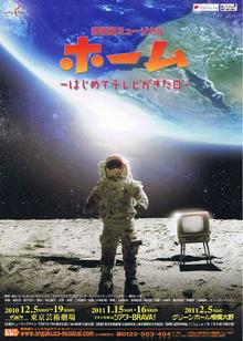 ongakuza_home_2011osaka