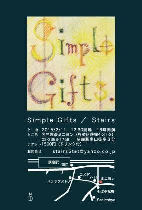 Stairs 2nd LIVE