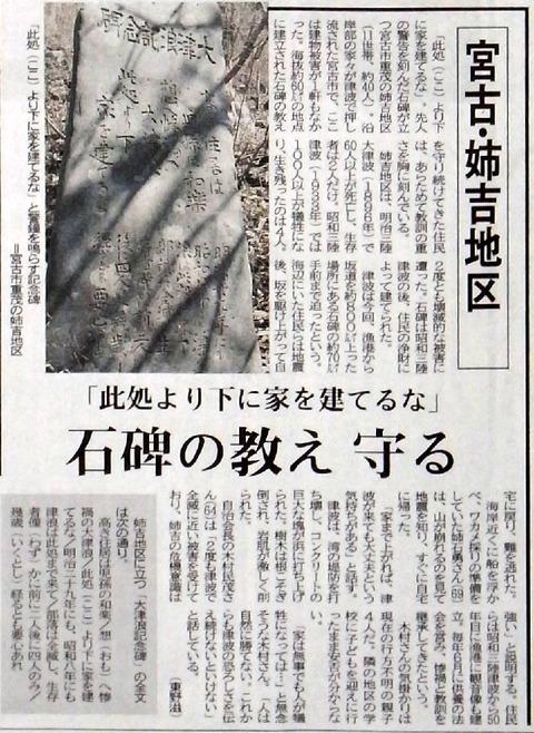 0410-kokoyorishita_NP