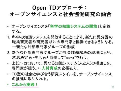 opentd-30-638