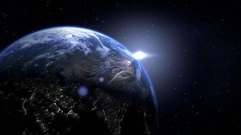 地球誕生 いつ