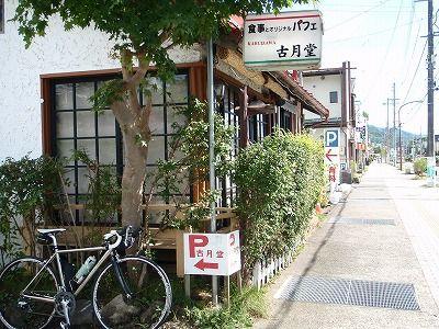 110808昔の軽井沢6