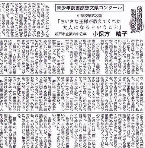 140131新聞
