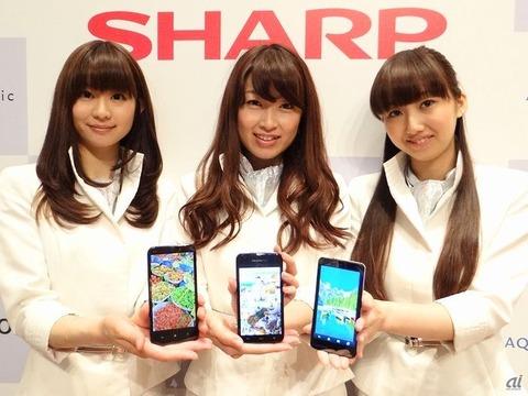130523_sharp_01