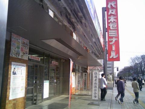 0812yozemi01