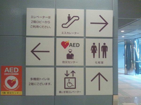 110907新宿