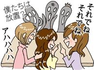 fw_pic_04_02