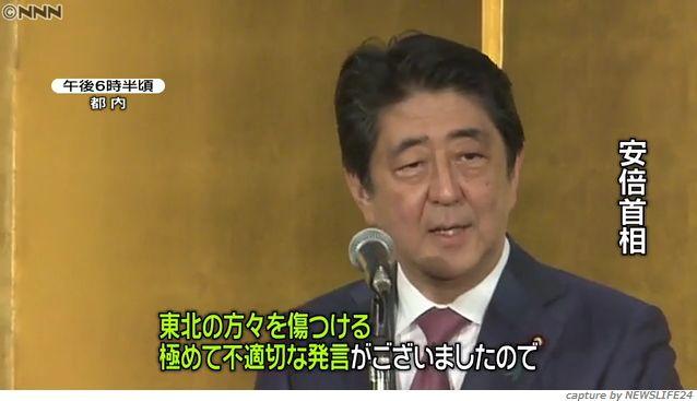 【今村復興相更迭】大震災「東北で良かった」 安倍首相も不快感_2