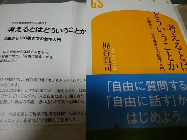 IMG_20181005_192923