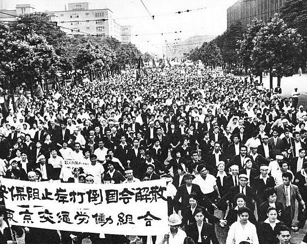 1960_Protests_against_the_United_States-Japan_Security_Treaty_02