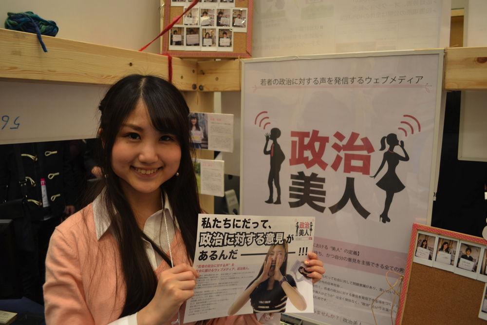 DSC_0075慶應大学SFC-OPEN-RESEARCH-FORUM-2014