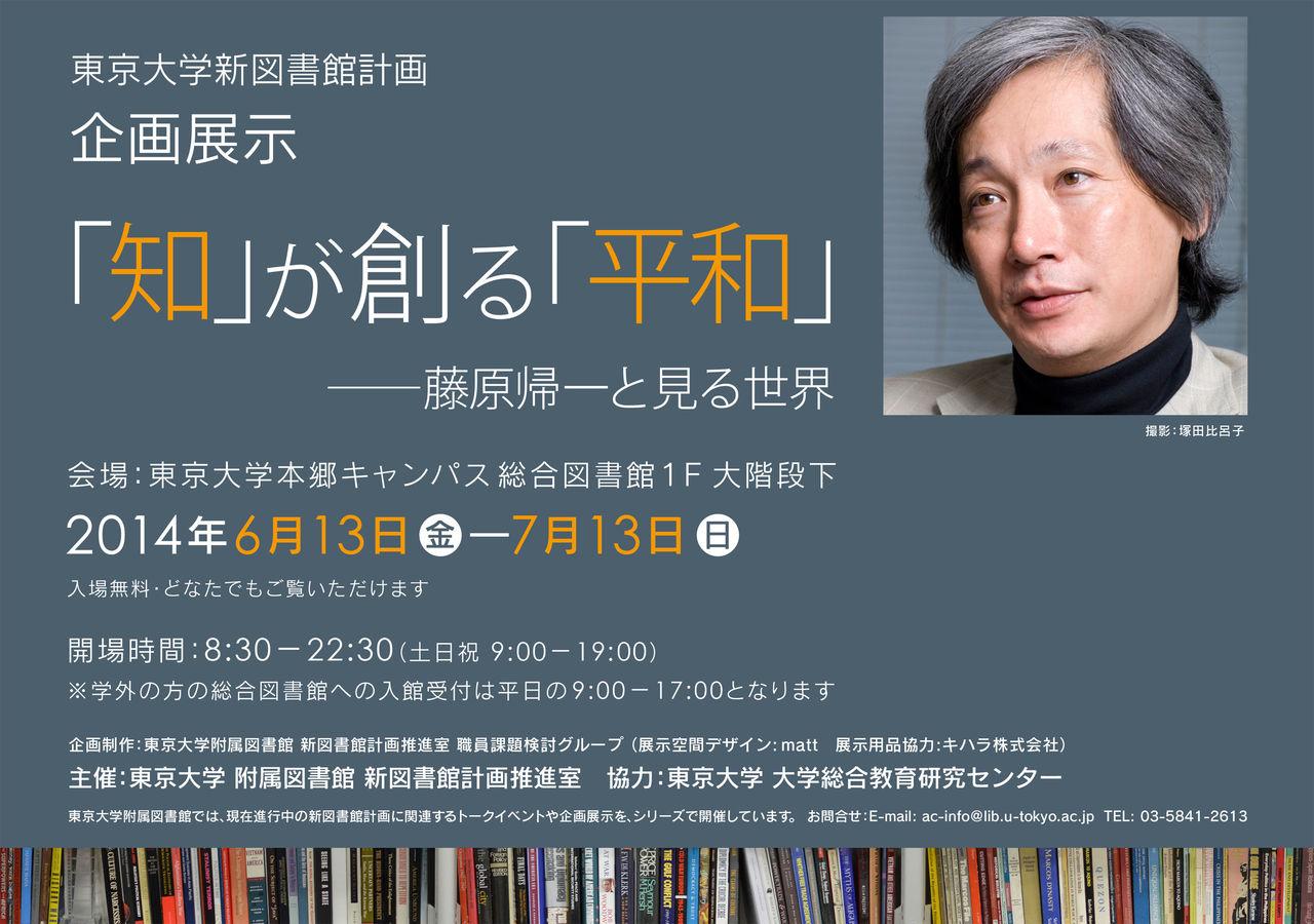 event_7tenji