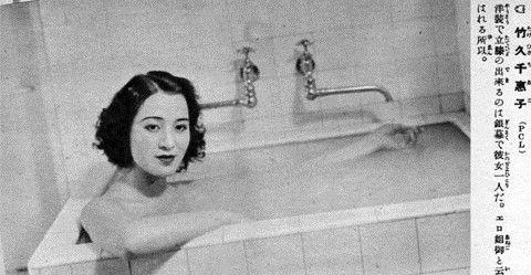竹久千惠子エノケンの森の石松1935aug