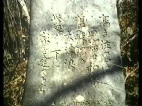 140311石碑