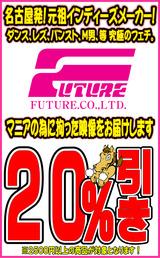future20