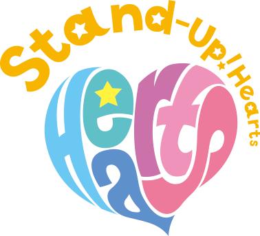 StandUp!Hearts_Logo1