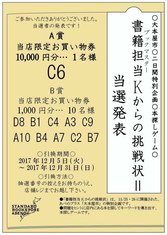 アートボード 1-100