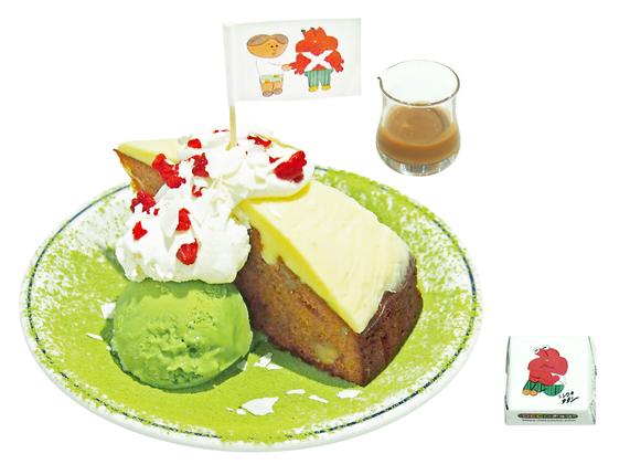 みそケーキ_C