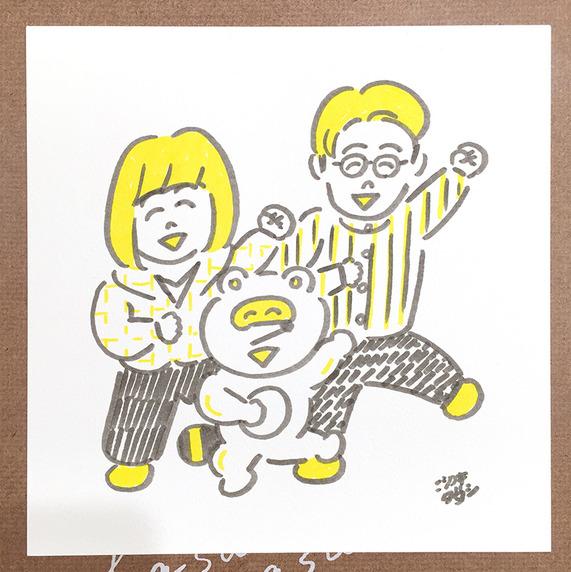 nishiwaki_ws3
