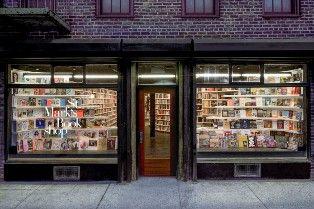 SMB_DS-10_storefront-exterior_0074_H_o