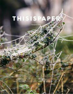 THISISPAPER #1