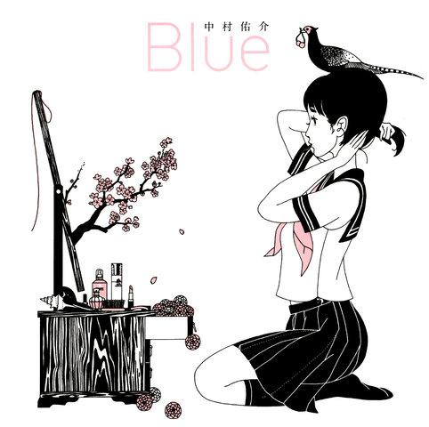 中村佑介画集『Blue』飛鳥新社刊 - コピー