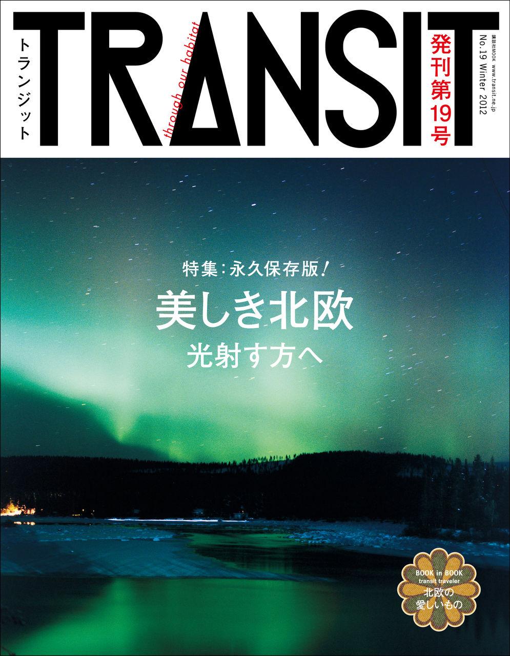 TRANSIT_19