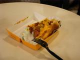 hotdog NY かじる