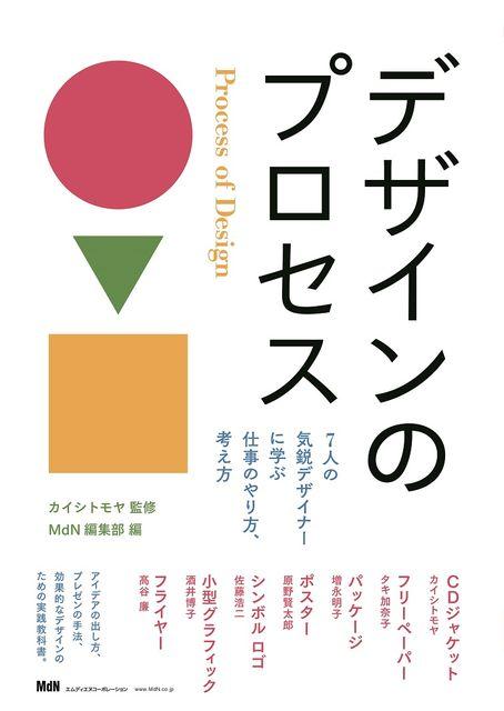 http://livedoor.blogimg.jp/standardbookstore/imgs/1/0/101fd045.jpg