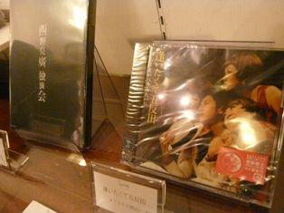 にしのあきひろ展・イラスト本 006