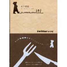 twitter-recipe