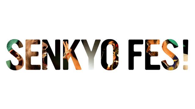 SENKYOFES_visual_sticker