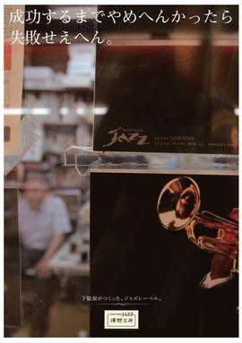 jazz03