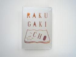rakugakicho-withcheerupwords-silver-shouhin