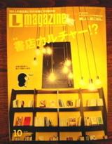 Lmagazine
