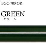 クロスバイク緑2