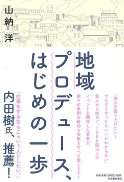 本表紙02