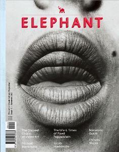 ELEPHANT 2012 Summer
