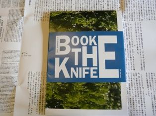 BOOK THE KNIFE 010
