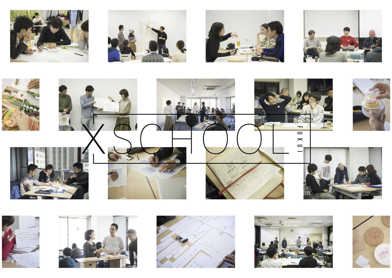 xschool_handout_ok